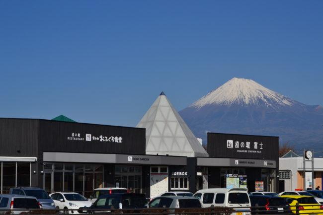 富士市 道の駅富士